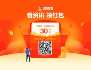 k986.com screenshot