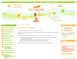 ka-comfort.ru screenshot