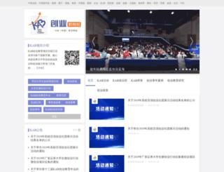 kab.org.cn screenshot