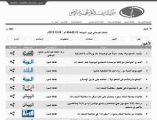 kacnd.ruknan.com screenshot