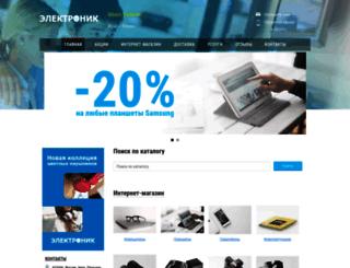 kadastra.nethouse.ua screenshot