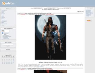 kadets.ru screenshot