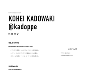 kadoppe.com screenshot