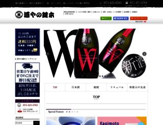 kagimoto.com screenshot