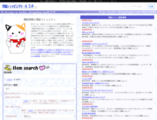 kaiba-shopping2.com screenshot