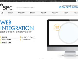 kaido-group.co.jp screenshot