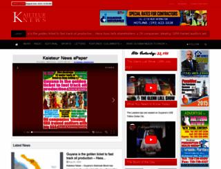 kaieteurnewsonline.com screenshot