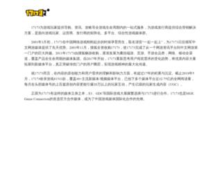 kaifu1.com screenshot
