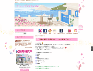 kaihoulab.ti-da.net screenshot