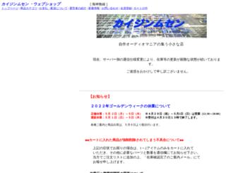 kaijin-musen.jp screenshot