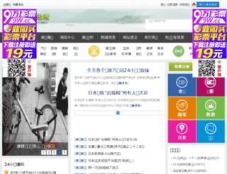 kainidi.cn screenshot