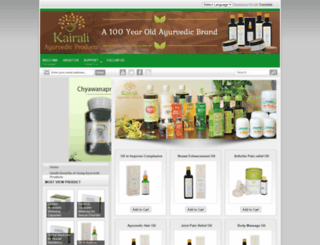 kairaliproduct.blogspot.in screenshot