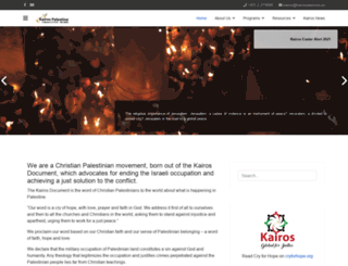 kairospalestine.ps screenshot