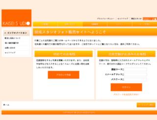 kaisei.asp-jp.com screenshot