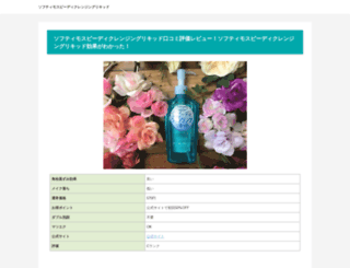 kaiwa-kouza.com screenshot