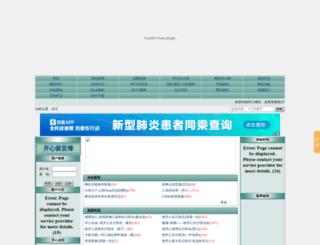 kaixin58.16789.net screenshot