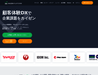 kaizenplatform.com screenshot
