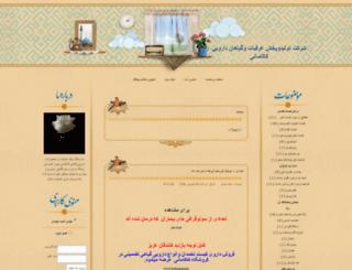 kakamani-2.loxblog.com screenshot