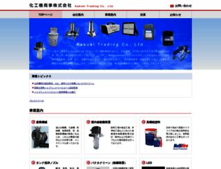 kakokishoji.co.jp screenshot
