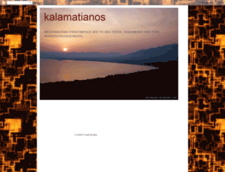 kalamatianos190.blogspot.com screenshot