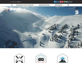 kalavrita-ski.com screenshot