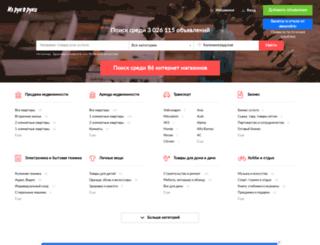 kaliningradskaya-obl.irr.ru screenshot