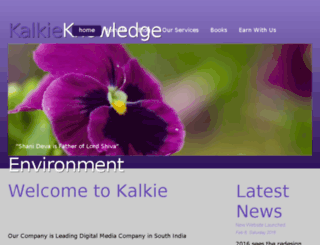 kalkie.org screenshot