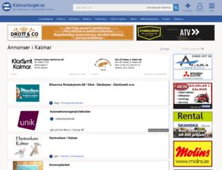 kalmartorget.se screenshot