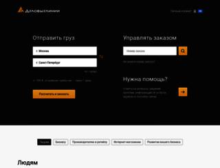 kaluga.dellin.ru screenshot