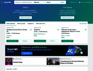 kaluga.superjob.ru screenshot