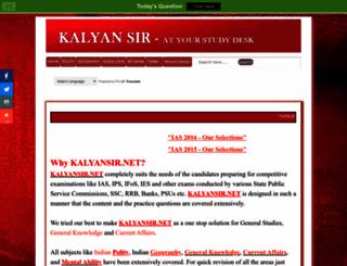 kalyansir.net screenshot
