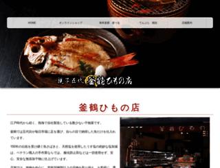 kamaturu.co.jp screenshot