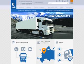kamaz.net screenshot