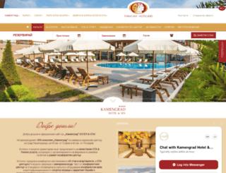 kamengrad.thracian-hoteliers.com screenshot