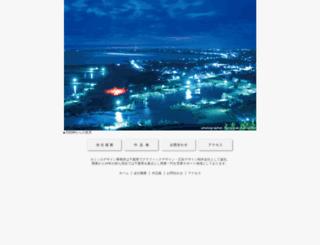 kamishiro-design.co.jp screenshot