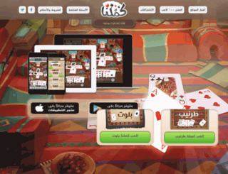 kammelna.com screenshot