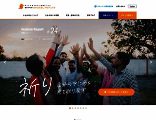 kamonohashi-project.net screenshot