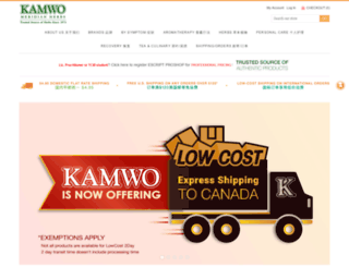 kamwostore.com screenshot