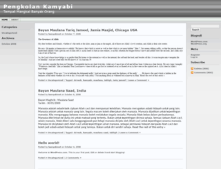kamyabinet.wordpress.com screenshot