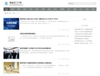 kananknitwear.com screenshot