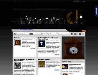 kanapedatos.blogspot.gr screenshot
