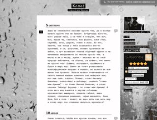 kanat.mmm-tasty.ru screenshot