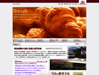 kanayahotelbakery.co.jp screenshot