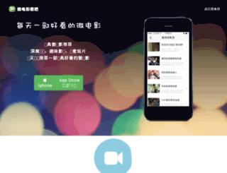 kanba.wixiang.com screenshot