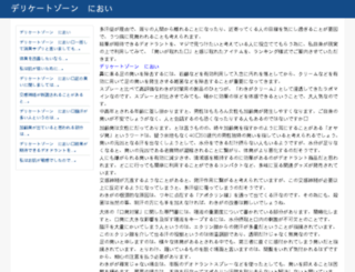kangamurra.com screenshot