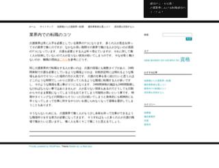 kangbejo.com screenshot