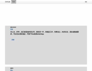 kanichi.jp screenshot