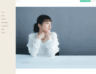 kanjiyashihori.officialsite.co screenshot