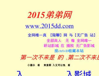kankan1012.com screenshot