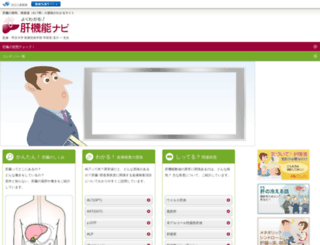 kankinou.net screenshot